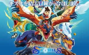 monster hunter stories 312x195