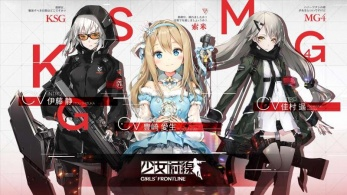 girls frontline 347x195