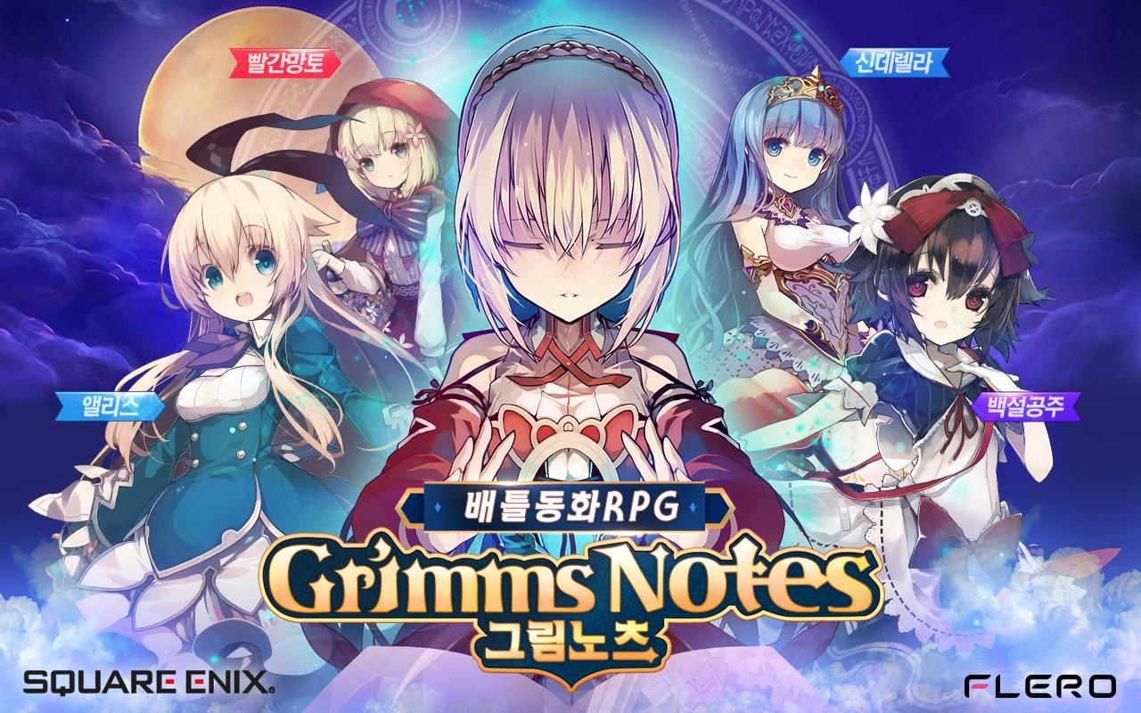 grimms notes 1