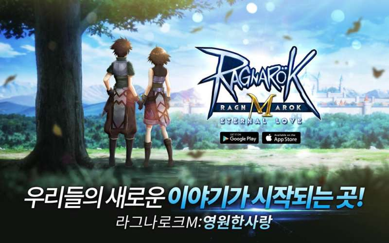 Download Ragnarok M: Eternal Love APK Mod Money for Android/iOS