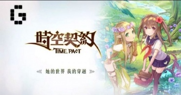 time pact 768x403 372x195