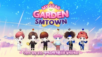 my star garden with smtown 1 347x195