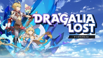 dragalia lost 347x195