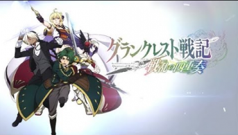 grancrest war 343x195