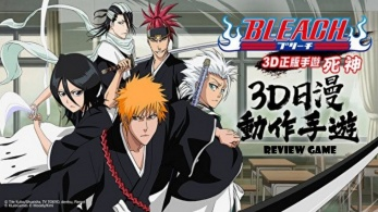 BLEACH Mobile 3D 347x195